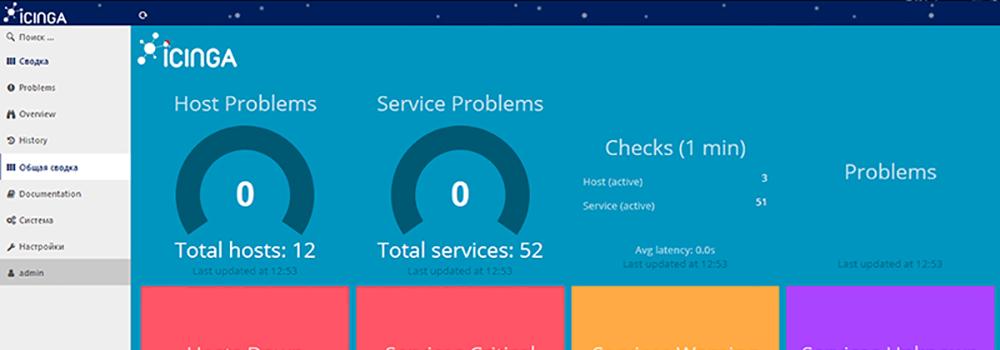 Dashboard для Icingaweb2 с общей статист...