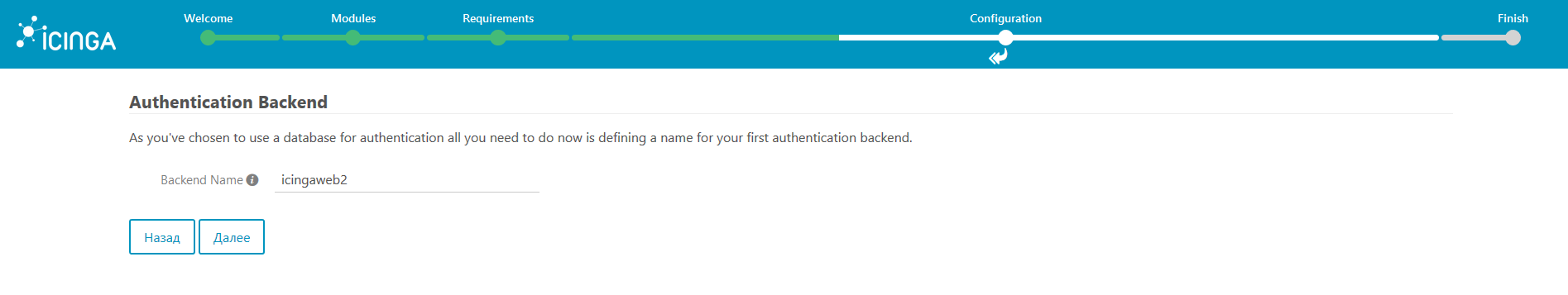 Authentication Backend